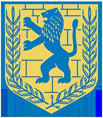 Jerusal-simb