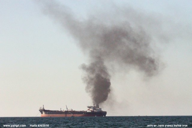 FB-160404-Haifa-Oil-Tanker