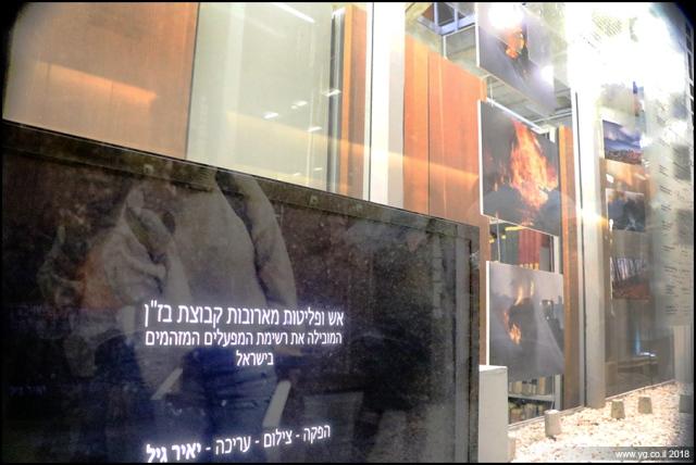 קבוצת בזן מובילה את רשימת המפעלים המזהמים במדינת ישראל