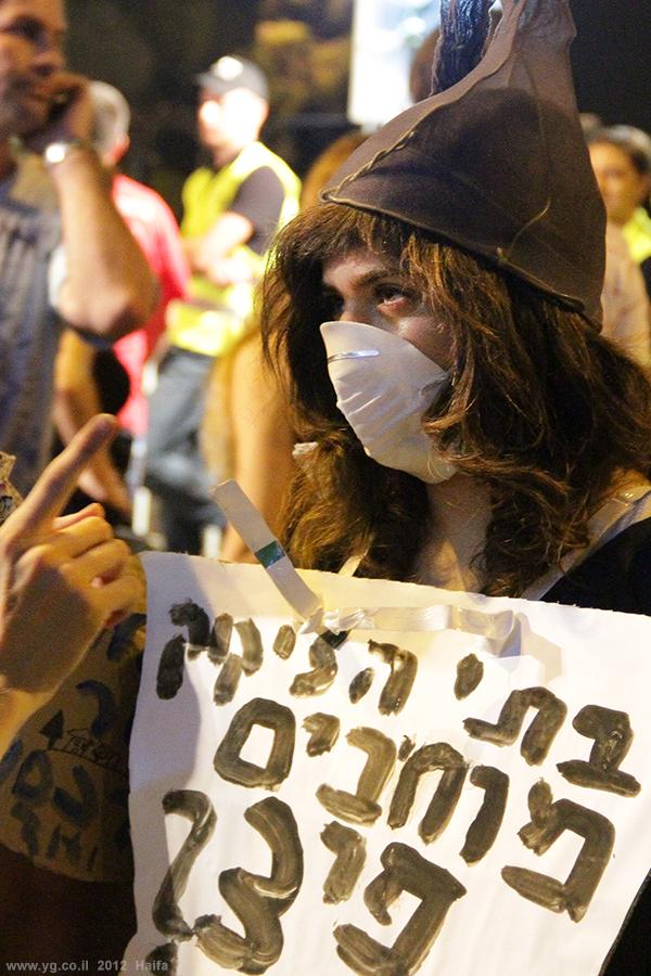 הפגנה נגד התכנית להרחבת בית הזיקוק בחיפה. 2.10.2012