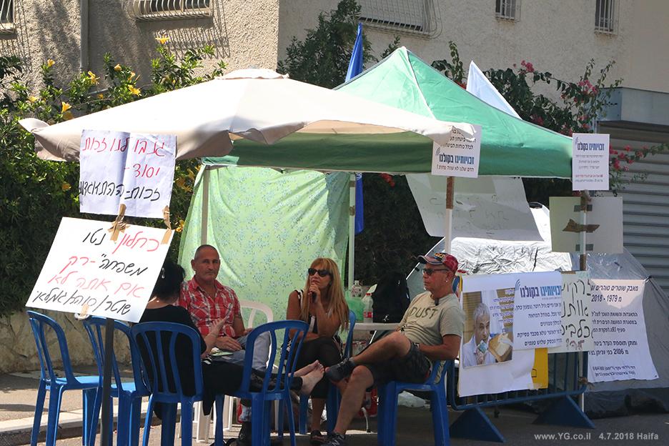 """מחאת גמלאי המשטרה-שב""""ס וכוחות הביטחון מול בין שר האוצר כחלון בחיפה,"""