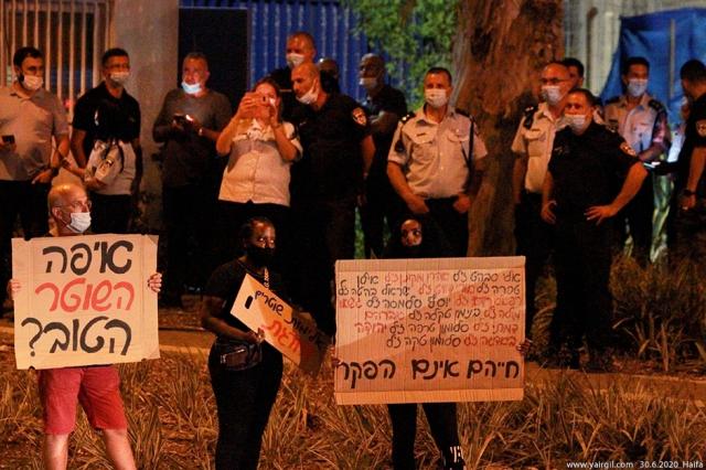 מחאה מול משטרת זבולון 30.6.2020